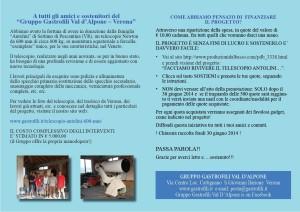 B-Progetto_Dal_Basso_Telescopio_Antolini