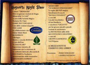 hogwarts-night-show_2_23-9-2016